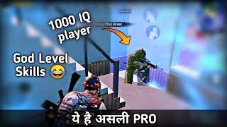 I killed pro camper in Pubg mobile   Intense Solo vs squad fight   pubg mobile Hindi Gameplay