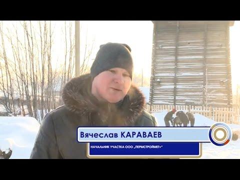 Смотреть Видео   (январь 2016)