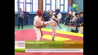 Спортсмены из числа КМНС приняли участие в турнире по рукопашному бою