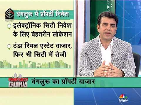 Property investment advice by Property Guru - Property Guru
