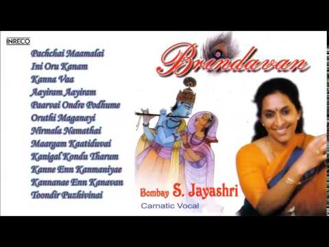CARNATIC VOCAL | BRINDAVAN | BOMBAY. S. JAYASHRI | JUKEBOX