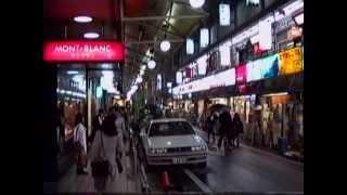 1991年 自由が丘駅辺り Jiyugaoka Evening Station Area (910601)