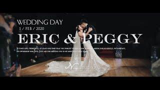 [婚禮錄影] W Hotel Eric u0026 Peggy 2020.02.01 微電影婚禮錄影 純宴客