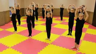 Видео-урок (II-семестр: май 2018г.) - филиал Восточный, Современная хореография, гр.5-8