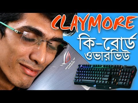 This Cool Keyboard is Detachable | Asus Rog Claymore Overview Bangla | PCB BD
