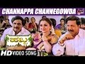 Habba | Channappa Channegowda| Kannada Video Song 2017 | Vishnuvardhan | Ambrish| Kannada