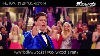 Отрывок из фильма: С Новым годом 'India Waale' Happy New Year