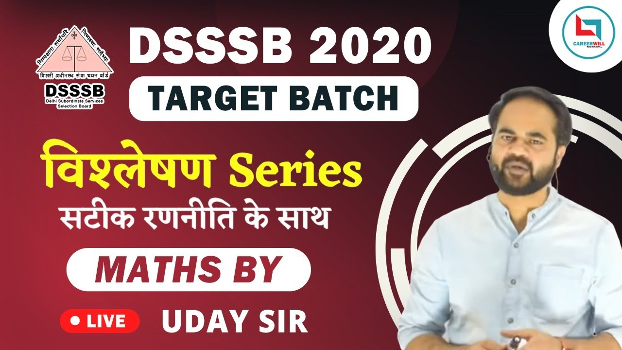DSSSB PRT, TGT, PGT Maths Previous Year Practice by Uday Sir | DSSSB General Paper Batch