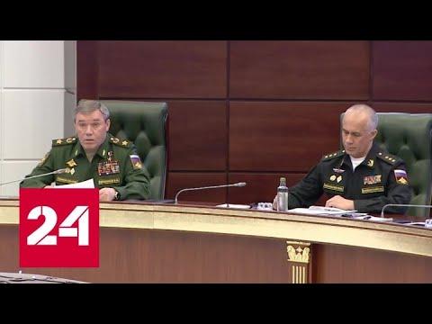 Минобороны: военкоматы общаются с призывниками по телефону - Россия 24