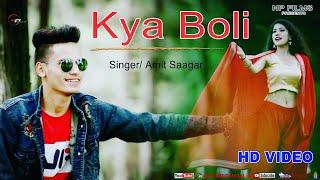 Garhwali Song Kya Boli Kya Boli Song By Amit Saagar Np Films Neeraj Dabral Vandana Tirvedi