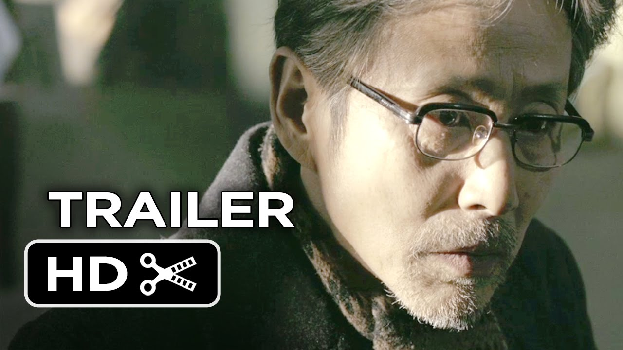 Download Coming Home Official US Release Trailer #1 (2015) - Gong Li Movie HD