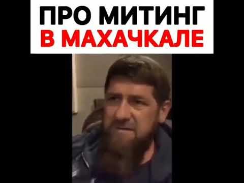 Рамзан Кадыров провел очередной прямой эфир в Инстаграмме