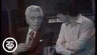 Смотреть Театр + TV. Выпуск 1. Аркадий Райкин (1991) онлайн