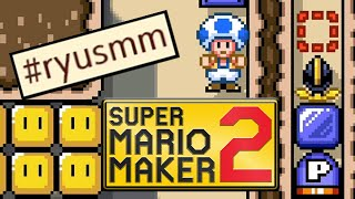 a-fan-made-level-saved-me-in-a-super-mario-maker-2-tournament