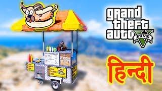 GTA 5 - Trevor Hot Dogs Wala