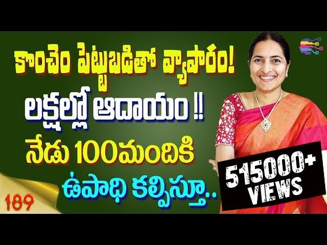 Download 14 58 Mb Home Business Ideas For Womens Telugu Success