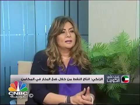 CNBC Arabia Eye on Kuwait Interview with May Al Zanki, GlassPoint Solar Inc.