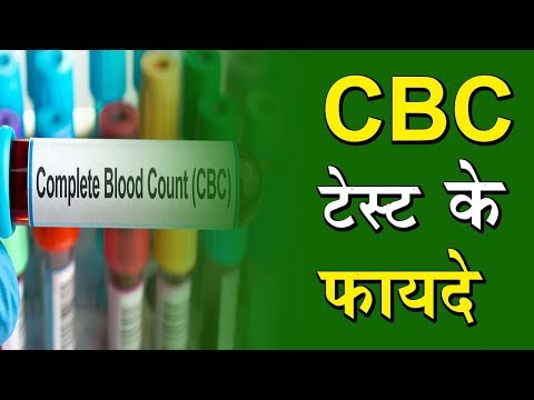 'CBC' Complete Blood