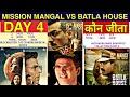 Batla house vs Mission Mangal Day 4 collection, Akshay Kumar vs John Abraham