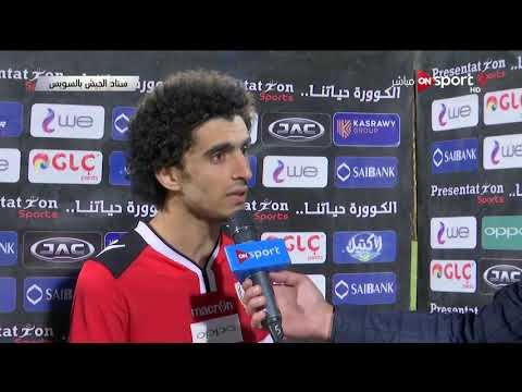 أحمد سمير: تعرضت لظلم في الزمالك.. لكن هذه هي كرة القدم