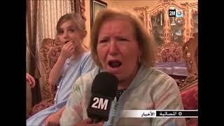 شاهد دكاليا مغربية يهودية بنيويورك