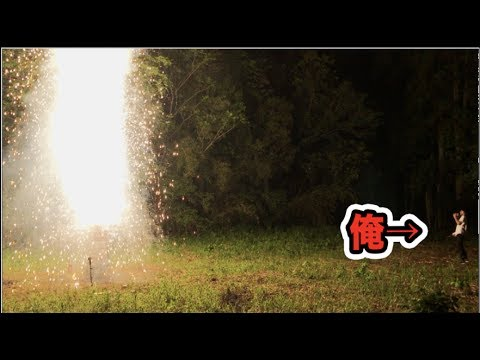 モンハンの肉焼きセットの火力尋常じゃ無い説【火柱10m!?】