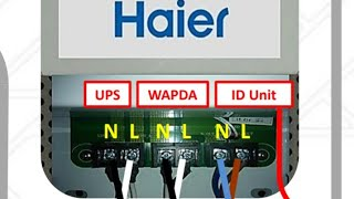 UPS DEVICE K DC INVERTER AC & UPS K SAATH CONNECTIONS KI TASVEERI WZAHAT IN URDU/HINDI