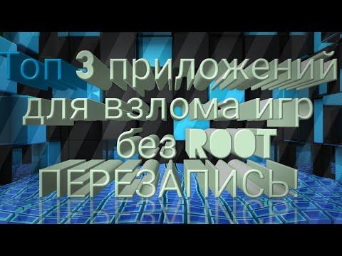 youtube vanced apk без рут