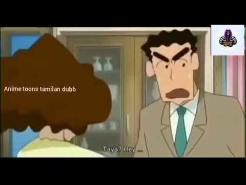 Download shin Chan the legend called dance amigo movie in Tamil dubbed part 21