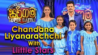 Chandana Liyanaarachchi with Little Stars - Derana Sarigama Super Battle (26.09.2020) Thumbnail