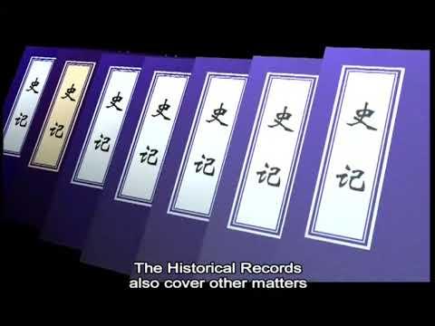 The Historian Sima Qian 千秋史圣:司马迁
