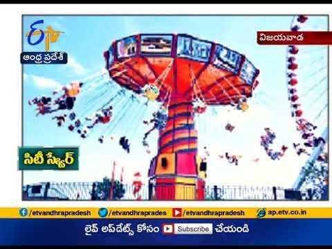 City Square project | Govt Speed Up Workes in Vijayawada