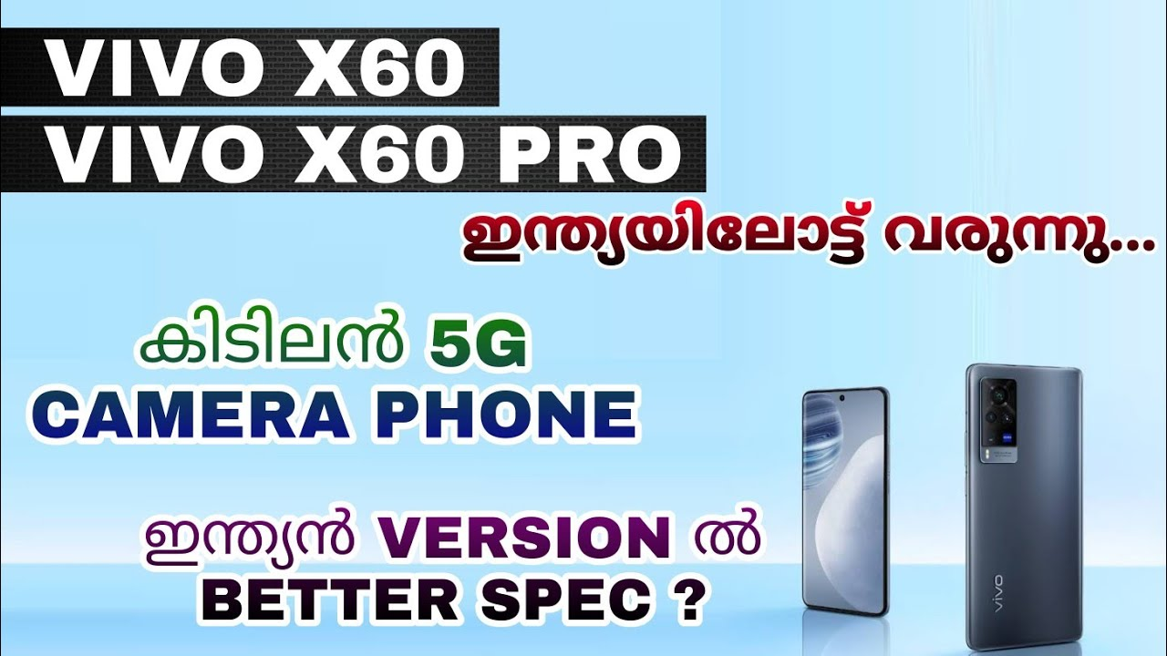 Vivo X60 & Vivo X60 Pro Listed In Bis | Spec Features Specification Price Launch Date | Malayalam