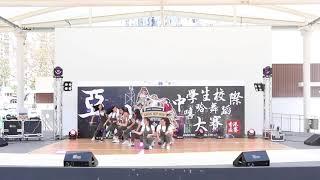 Publication Date: 2018-05-11   Video Title: High Schoolers Hong Kong 2018