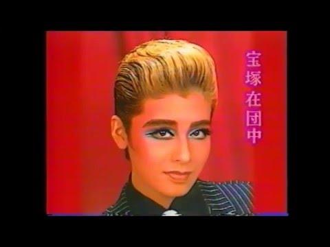1992年放送 日曜ビッグショーより 大地真央が当時のトップスター、涼風真世、杜けあき、紫苑ゆう、安寿ミラを宝塚に訪問.