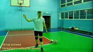 Волейбол.Обучающие видео.Планирующая подача.