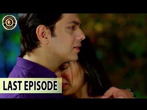 Faisla Last Episode 29 & 30 - 12th Dec 2017 - Top Pakistani Drama