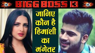 Bigg Boss 13: All you know about Himanshi Khurana's boyfriend Chow   FilmiBeat
