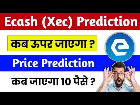ecash xec cryptocurrency | e cash coin price prediction | e cash news today