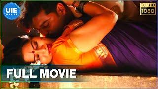 Dhanam [2008] Tamil Full Movie | Dhanam Tamil Movie online