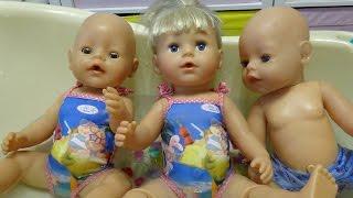 КУКЛЫ БЕБИ БОН КУПАЮТСЯ в НОВЫХ КУПАЛЬНИКАХ С БРИЛЛИАНТАМИ Распаковка Baby Born НАБОР ДЛЯ КУПАНИЯ
