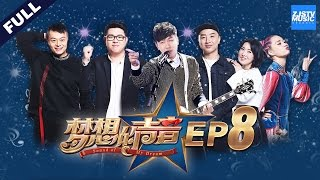 Video [ FULL ] Sound of My Dream EP.8 20161223 /ZhejiangTV HD/ download MP3, 3GP, MP4, WEBM, AVI, FLV Maret 2018