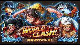 World Clash!Vs. Sakazuki Zone 赤犬_黑鬍隊 thumbnail