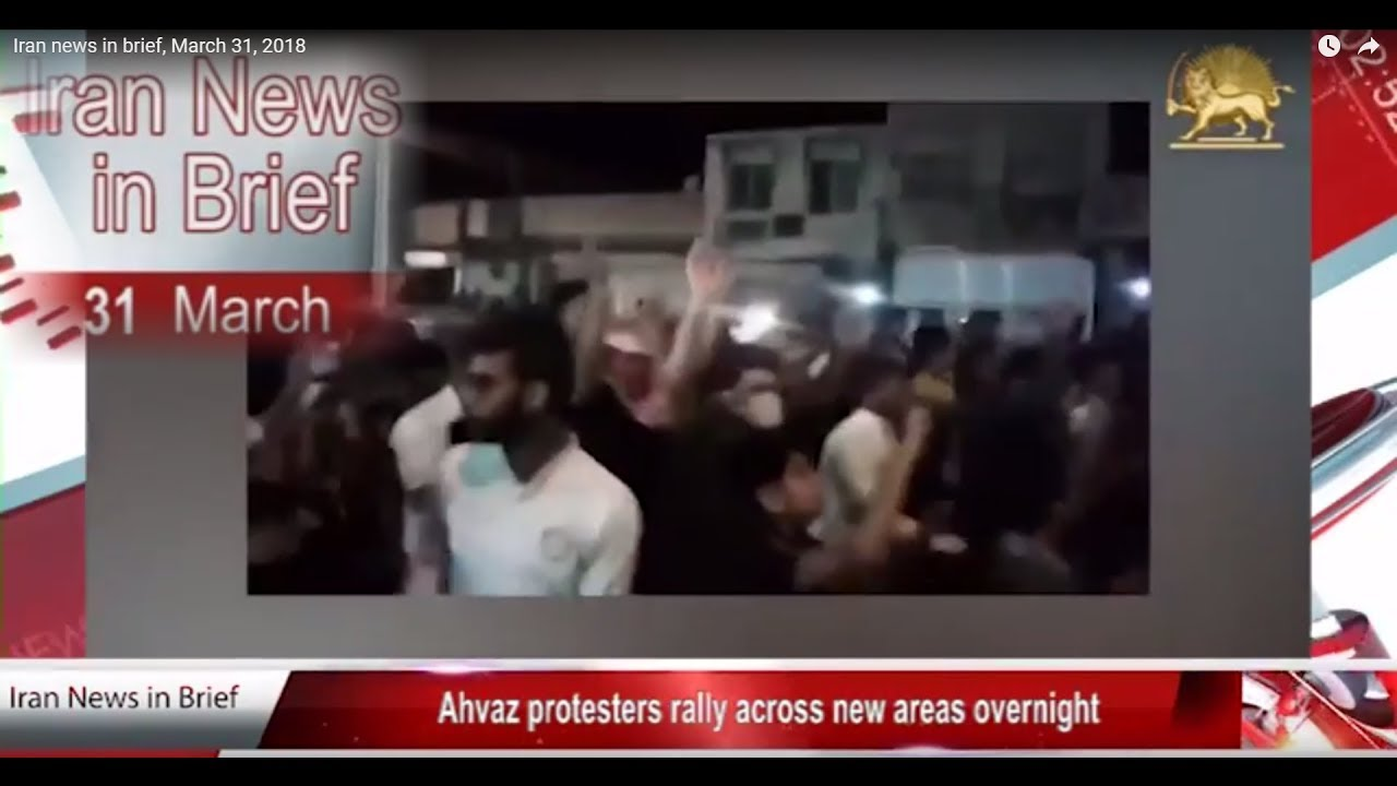 Iran news in brief, March 31, 2018