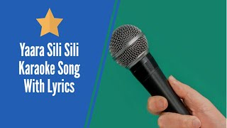 yara sili sili karaoke with lyrics- karafun