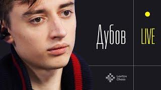 Даниил Дубов в авторской программе \