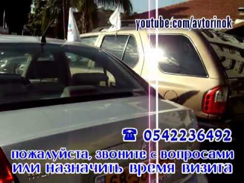 Израиль бу: mazda Mercedes Renault Peugeot Mitsubishi Subaru Suzuki Volkswagen Toyota