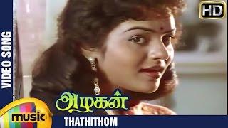 Azhagan Tamil Movie Songs HD | Thathithom Video Song | Mammootty | Madhoo | K Balachander