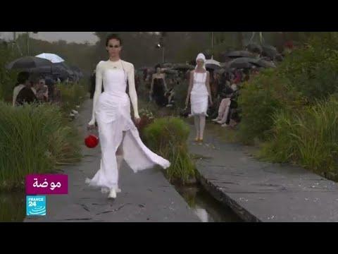 متى سيتوقف قطاع الموضة عن تلويث البيئة  - نشر قبل 6 دقيقة