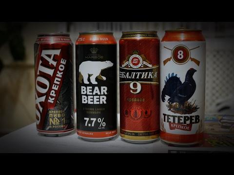 ТБП (Трэш выпуск): Охота крепкое, Bear Beer, Балтика 9, Тетерев